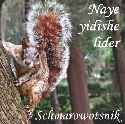 Schmarowotsnik-CD Naye yidishe lider